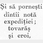 Text is set in Cochin font 10 pt. Image scanned at 600 dpi. Selected words with diacritics. Notice how the commaaccent in Romanian is a little compressed, compare with the comma.